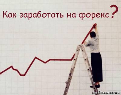 Работа или жизнь без работы S95914840