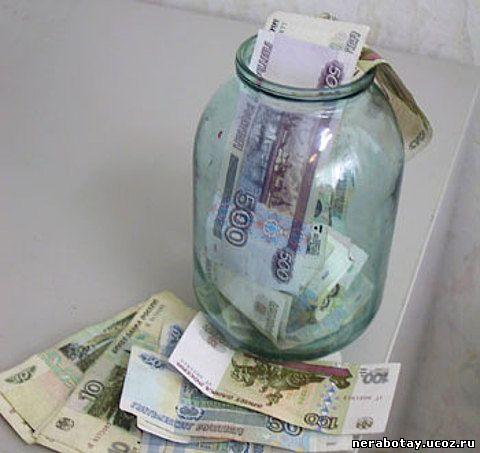 Бесплатный стартовый капитал. Denezhka